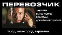 Квартирный и офисный переезд. Услуги грузчиков., в Екатеринбурге