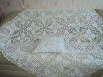 Ажурное покрывало (скатерть) ручной работы, в Пензе