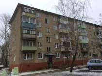 Продам 1-кв.ул.Андреса, в Воскресенске
