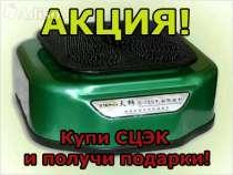 Массажный прибор , в Екатеринбурге