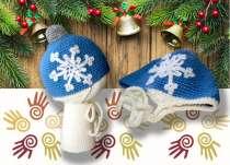 Вязаная шапочка Новогодний шар, в Челябинске