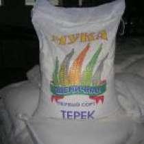 Мука пшеничная Терек на экспорт , в г.Георгиевск