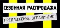 Кондиционеры б/у.Продажа,Установка., в Челябинске
