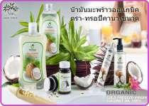 100% Кокосовое масло (Таиланд), в Хабаровске