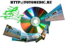 Музыкальное слайдшоу, в Томске