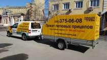 Прокат Прицепа бортового легкового (тент), в Новосибирске