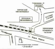 Радиочастоты для охранных предприятий, в Кирове