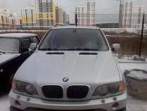Запчасти BMW, в Екатеринбурге