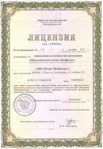 Повышение квалификации Комацу,Катерпиллер,Хитачи, в Москве