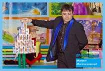 Фокусник, иллюзионист, на вашем празднике, в Ярославле