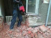 демонтажные работы ,грузчики, в Новосибирске