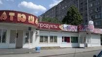 В г.Кропоткине по ул.Гоголя 196\6 сдается в аренду магазин, в Краснодаре