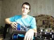 Уроки на гитаре. Интересные занятия, в Набережных Челнах