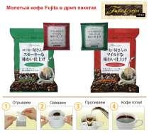 Японский кофе в дрип-пакетах, в Москве
