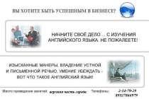 знания, в Нижнем Новгороде