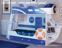 МИРовая мебель - в Новый год с ценами прошлого года, в Владимире