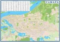 Настенная карта Самары 2,0х1,40 м, в г.Самара