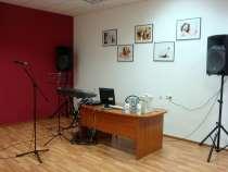 Уроки вокала в Самаре, в г.Самара