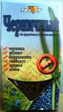 Предлагаем ягодно - травяной чай, в Челябинске