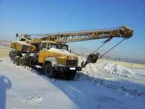 Урал 5557 седельный тягач, в Ангарске