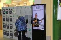 Продажа перспективного рекламного бизнеса, в Иркутске