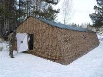 Армейская палатка 15М2 (двухслойная), в Казани