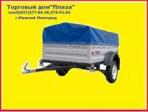 Прицепы для легковых автомобилей. В наличии., в Нижнем Новгороде