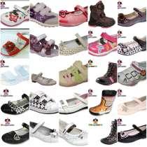 Обувь для девочек ТМ Фламинго, Шалунишка, Scarlett р.23-36, в Азове