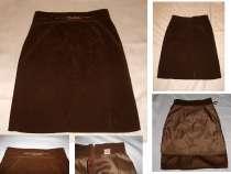 Юбка коричневая, на подкладке, в Пензе