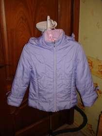 Куртка демисезонная а девочку, в Екатеринбурге