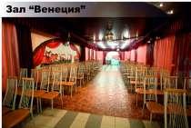 Аренда зала, в Санкт-Петербурге