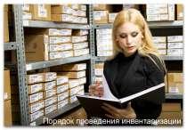 сотрудник в архив, в Ростове-на-Дону