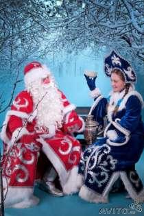 Дед Мороз и Снегурочка, в Ростове-на-Дону