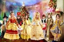 Прокат карнавальных и маскарадных костюмов, в Перми