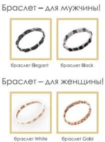 Продам, в Барнауле