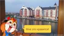 риэлторские услуги без %, в Краснодаре