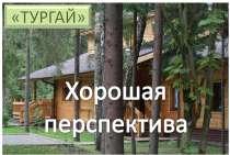 Земельный участок!, в Казани
