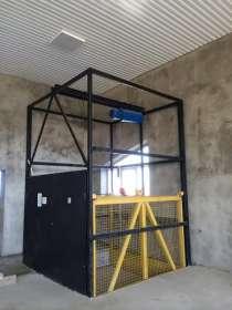 Грузовой лифт (подъемник), в Краснодаре