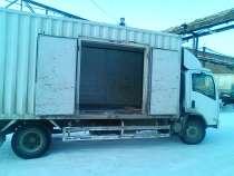 Грузоперевозки от 3 до 7  тонн термос 27 куб., в Кемерове