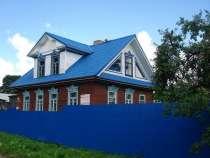 Продаю большой дом в городе, в Москве