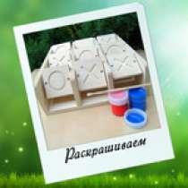 Семейный конструктор «КРЕСТИКИ-НОЛИКИ», в Березовский