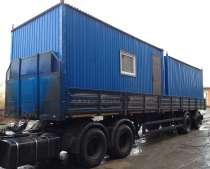 Аренда строительных бытовок (блок-контейнеры), продажа, в Новосибирске