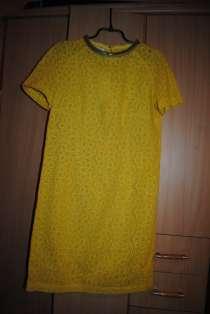 платье 48 размер, в Волжский
