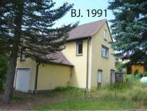 Два дома на одном участке в Германии, в Москве
