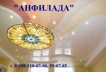 Натяжные потолки, в Омске