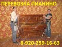 Переезды. Бригада грузчиков. Грузчики. Перевозка Пианино., в Нижнем Новгороде