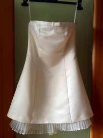 Платье для выпускного (размер S), в Красноярске