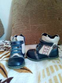 осенние ботиночки, в Пензе