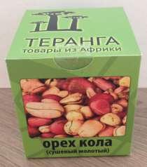 Кола орех. Природный энергетик и средство для похудения, в Новосибирске