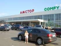 междугороднии пассажирскии перевозки, в Екатеринбурге